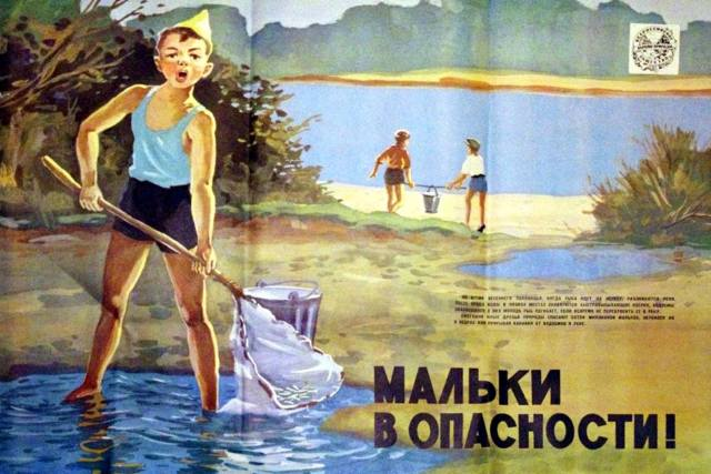 Фото: экология в СССР — интересные факты