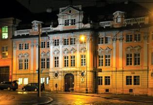 Фото: дом Фауста в Праге, интересные факты
