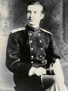 Фото: князь Николай Константинович, интересные факты
