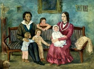 Фото: дети Александра Пушкина, интересные факты