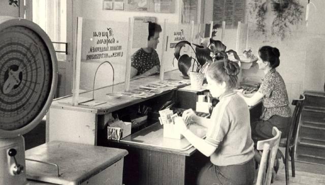 Фото: почта — история доставки отправлений