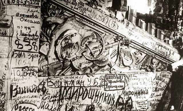 Фото: автографы советских солдат в Рейхстаге