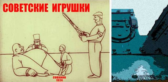 Фото: Первые советские мультфильмы
