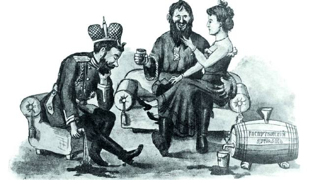 Григории Распутин — как он влиял на царя?