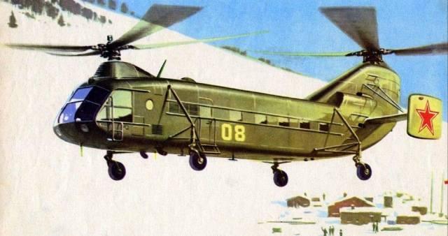Як-24 — уникальный вертолёт украденный США