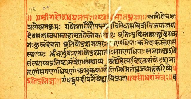 Атхарваведа — книга заклинаний веды