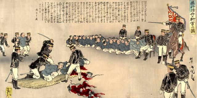 Японский колониализм — история кровавого ужаса
