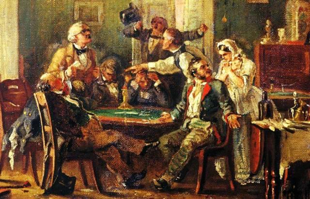 Азартная игра в России: Карточный долг чести
