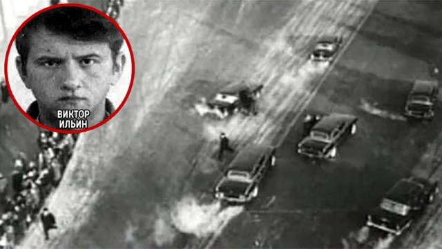 Виктор Ильин: Покушение на Брежнева 22 января 1969 года