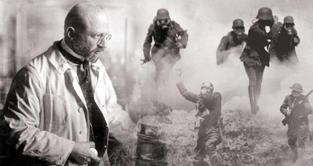 Химическое оружие массового поражения