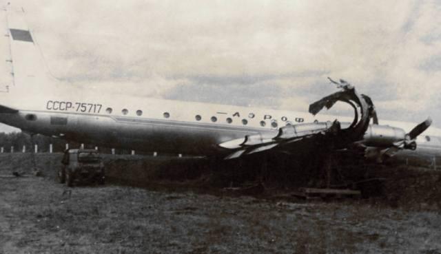 Катастрофа Ил-18 под Киевом