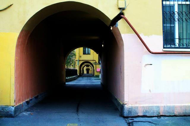 Южная подворотня Мистического портала