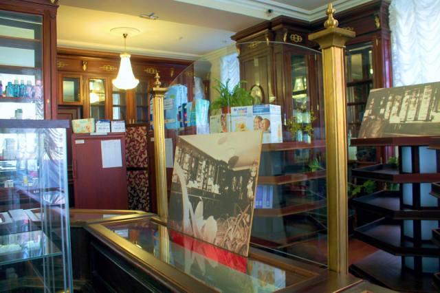 Музейный уголок аптеки Пеля