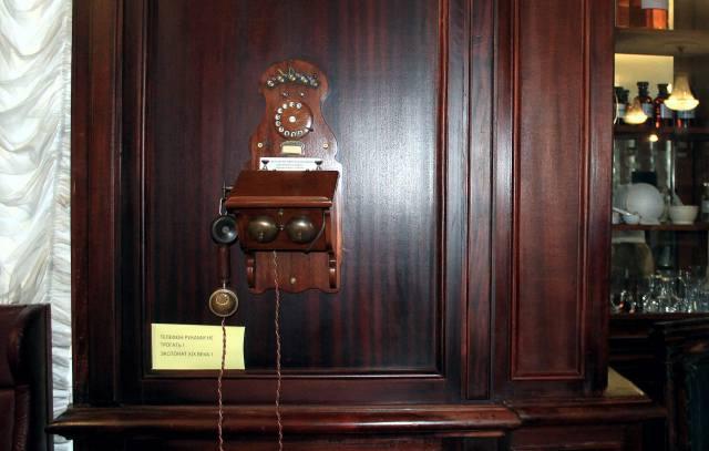 Старый телефон аптеки