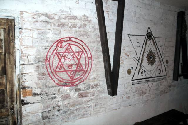Каббалистические и масонские символы