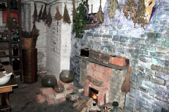 Алхимическая печь