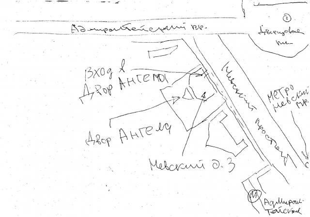 Двор Ангела — адрес на карте
