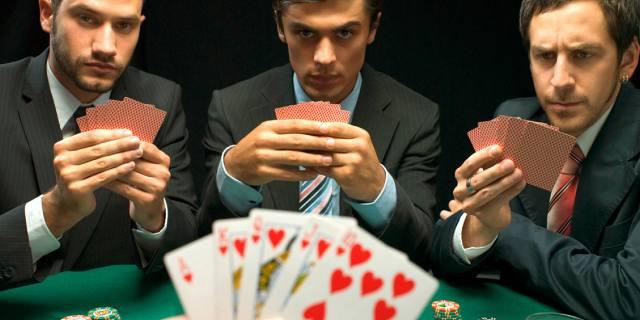 Откуда берутся азартные люди или как всё проиграть?