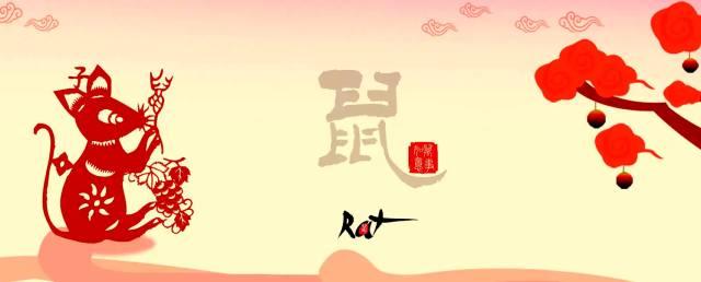 Гороскоп на год Крысы по восточному календарю