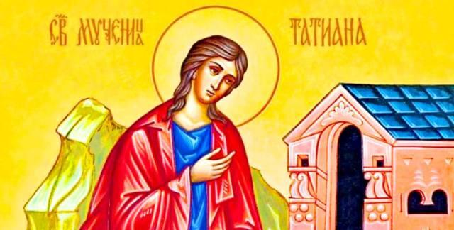 Святая Татьяна: Покровительница студенчества