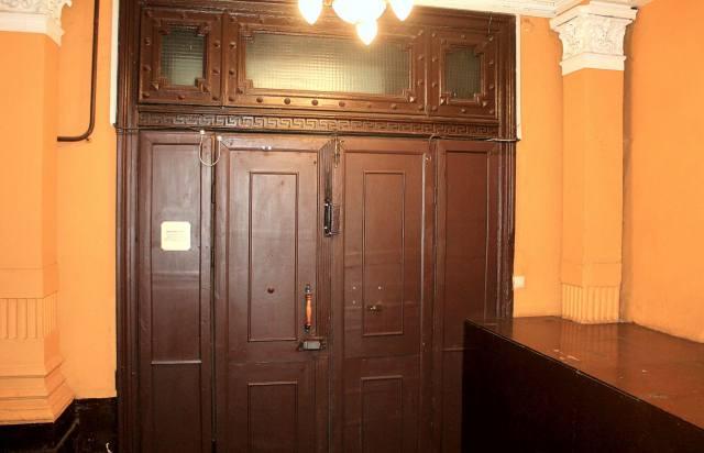 Входная дверь в Ромашку
