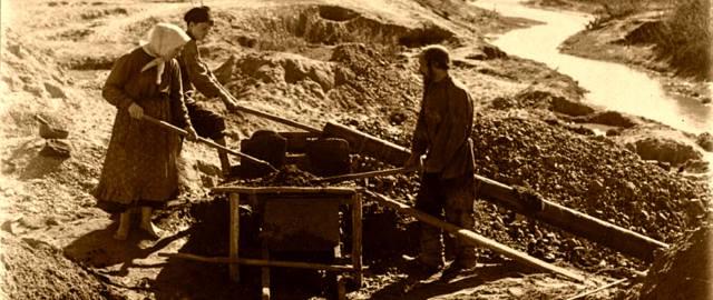 История добычи золота на Урале