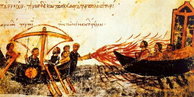 Греческий огонь в Византии