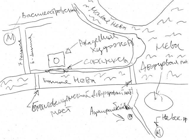 Сфинксы на Университетской набережной — адрес на карте
