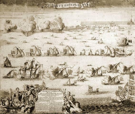 Торжественный ввод в Петербург взятых в плен шведских кораблей