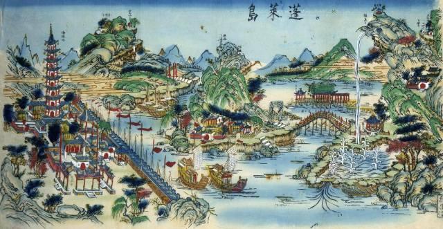 Острова бессмертных в Древнем Китае