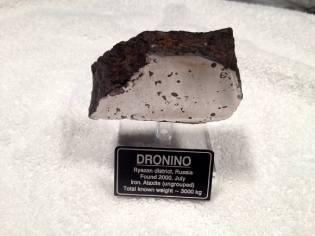 Фото: метеорит Касимов — интересные факты