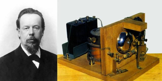 Радио — история возникновения и развития