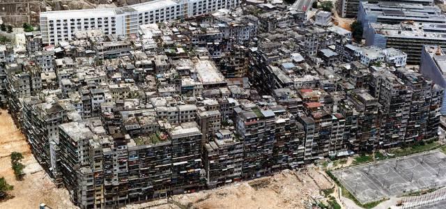 Город Коулун в Гонконге
