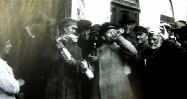 Пьяные погромы 1917 года