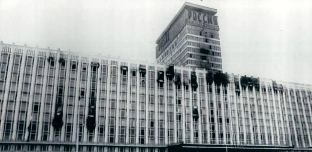 Пожар в гостинице Россия 25 февраля 1977 года