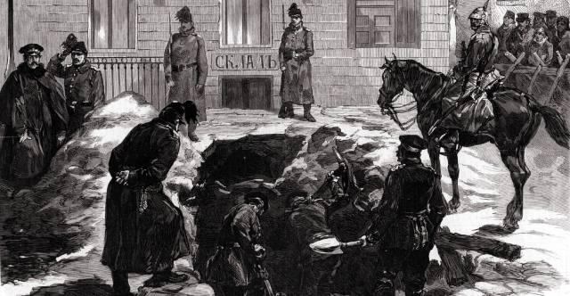 Террористические организации Киева в 19 веке