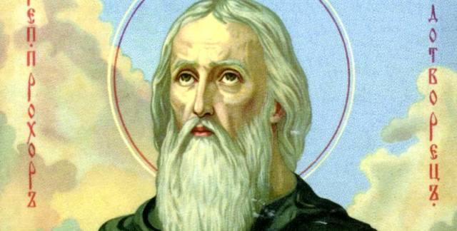 Прохор Печёрский — святой Лебедник