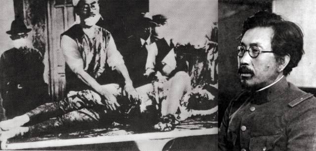 Отряд 731 Сиро Исии: Кухня дьявола