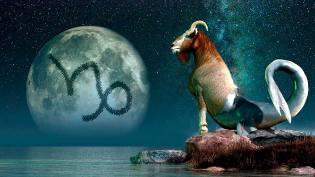 Фото: Козерог — астропрогноз на июль