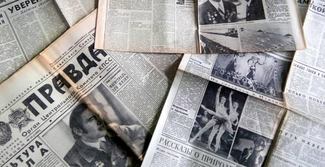 Советские газеты и журналы