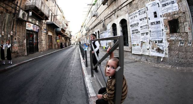 Меа Шеарим в Иерусалиме: Чёрное гетто харедим