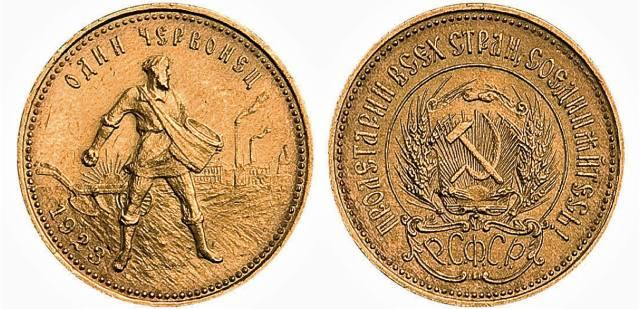 Червонец золотом — история первой советской валюты