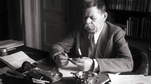 Максим Горький — биография миллионера