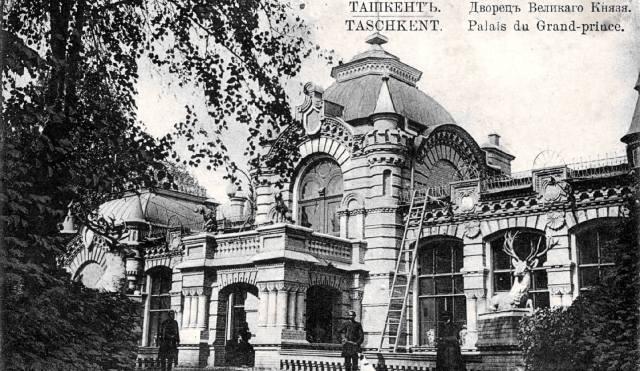 Ташкентский князь Николай Романов: Изгой царской семьи