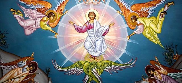 Вознесение Господне — что нельзя делать в праздник?