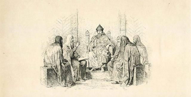 Владимирский князь Василий Ярославич