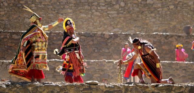 Апу-Ольянтай эпос о любви древних инков Перу