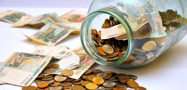 Как сберечь деньги?