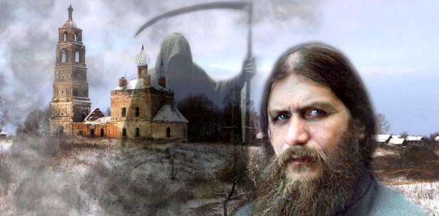 Григорий Распутин: «Конец света наступит в августе»