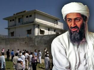 Фото: Усама бен Ладен в Пакистане, интересные факты